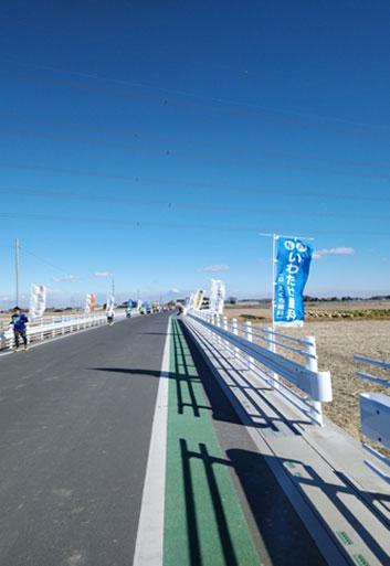 ブログ:第35回杉戸町新春マラソン大会_02